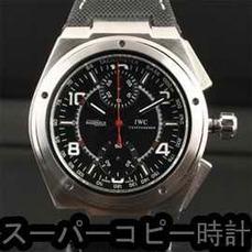 IWC 時計 中古,IWC 時計 コピーの好評販売中 | 世界一流人気スーパーコピー時計,コピーブランド腕時計専門店 | Scoop.it
