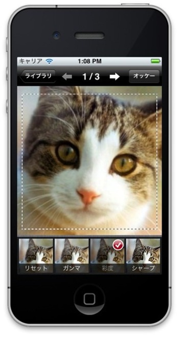 iOS-NBUKit: Component For Working With Photos Providing A Camera View, Gallery, Image Filter View, And More | iPhone and iPad development | Scoop.it