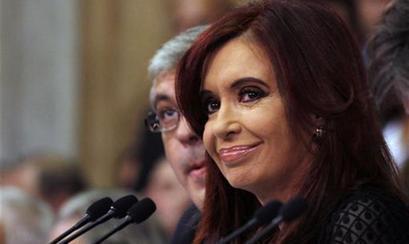 Senado argentino aprobaría ley que baja la edad para poder votar   Un poco del mundo para Colombia   Scoop.it
