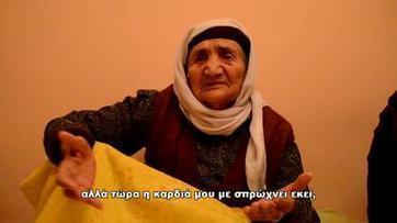 Video: Η Σαμπρίγια από τη Συρία δεν θέλει να πεθάνει μακριά από την οικογένειά της   antifa   Scoop.it
