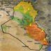 Irak : c'est la paix ou c'est la guerre ? - Geopolitis | Ressources d'autoformation dans tous les domaines du savoir  : veille AddnB | Scoop.it