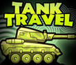 Tank Travel - Play Tank Travel Game - Free Online Games | Games | Scoop.it