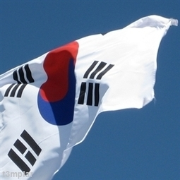 Multiplatform Wiper widespread in attacks against South Korea   Cybercrime and Cybersecurity   Scoop.it