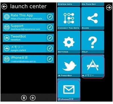 Dashboard Pro|Windows 8スタイルのパネルアイコンが見やすくてGoodなランチャーアプリ「Dashboard Pro」 | I pod touchデジアナ手帖 | Scoop.it