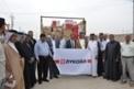 LUKOIL met en œuvre son programme social en Irak   Communiqués & Actualité   Scoop.it