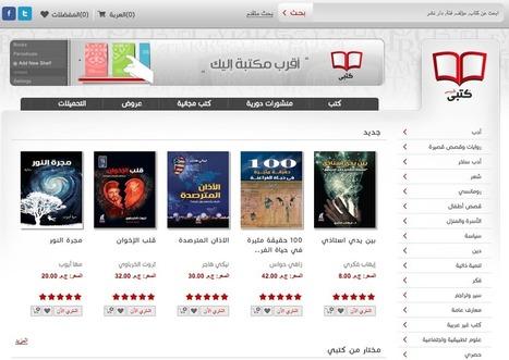 La première librairie numérique arabe est en ligne | Association Terres nomades - lien social, éducation artistique, ouverture culturelle | Scoop.it
