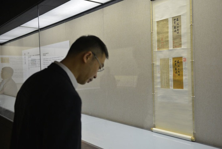 $8.2 million 'Gong Fu Tie' scroll row puts art ambitions of China's rich on display | Art Daily | Kiosque du monde : Asie | Scoop.it