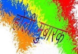 Holi Wishes On Images| Holi Wishes Pictures| Holi Wishes Wallpapers | Holi Festival in India | Scoop.it