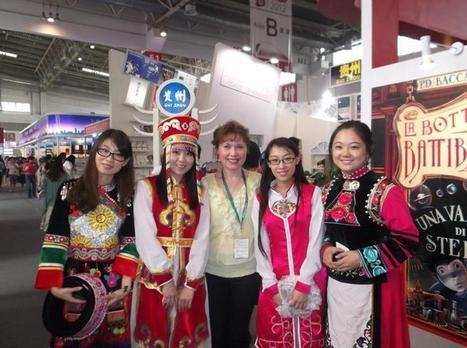Send your book to the Beijing International Book fair 27 - 31 August 2014 | Young Adult and Children's Stories | Scoop.it
