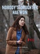 Haewon et les hommes | Everything about Hong Sang-soo | Scoop.it