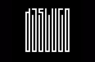DJ Slugo signs to Nicolas Jaar's Other People | DJing | Scoop.it