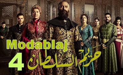 Harim Soltane Saison 4 Modablaj épisode 71 حريم السلطان الجزء الرابع مدبلج الحلقة | frajamaroc | Scoop.it