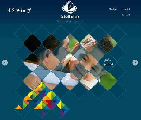 قريباً في تونس : قناة القلم الفضائية   Al Qalam TV - القلم الفضائية   Scoop.it