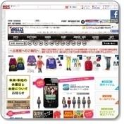 【人気の子供服】ベビー服|貰って嬉しい1位子供服通販.com | aketimituhide | Scoop.it