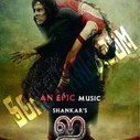 Ai Tamil Movie Cd Rip Songs Mp3 Download 2014 | SongsPkall.com | Scoop.it