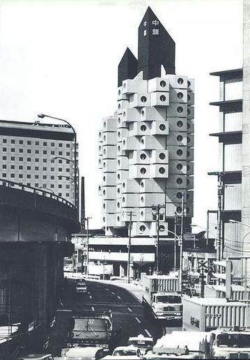 SAVE NAKAGIN Capsule Tower Project | The Architecture of the City | Scoop.it
