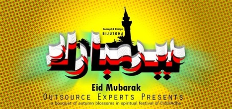 Outsource Experts Presents a Bouquet of Autumn Blossoms in Spiritual Festival of Eid-Ul-Adha | Graphic Design | Scoop.it