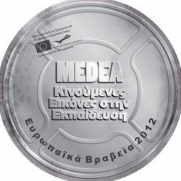 MEDEA Κινούμενες Εικόνες στην Εκπαίδευση – Ευρωπαϊκά  Βραβεία 2 0 1 2 | Digital and Social Media in Education | Scoop.it