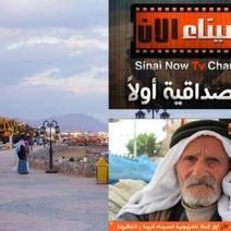 A new media for Egypt's remote Sinai | Égypt-actus | Scoop.it