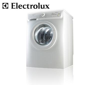 Bảng mã lỗi máy giặt electrolux mà các gia đình nên biết!   phieubat34   Scoop.it