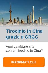 Insegnare italiano in Inghilterra? Scopri come fare | Apprendere e Usare la Lingua Italiana con Risorse e Strumenti Web | Scoop.it