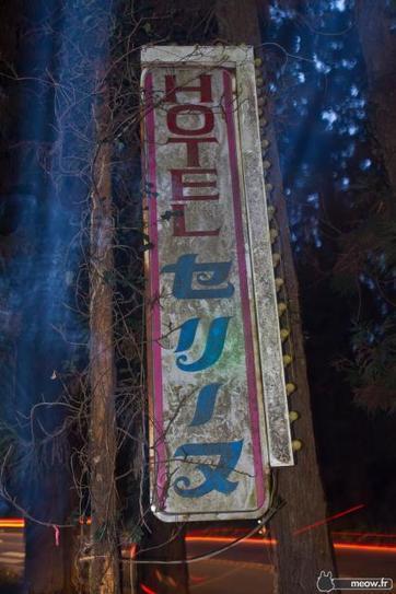 7 Creepiest Abandoned Japanese Love Hotels | Environmental Graffiti | Economy Stupid | Scoop.it