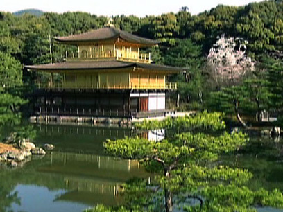 Destination: Japan   Japanese   Scoop.it