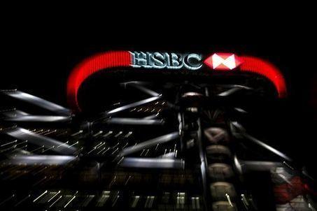 SwissLeaks: clôture de l'enquête suisse sur HSBC après un accord sur une amende de 38millions d'euros | Bankster | Scoop.it