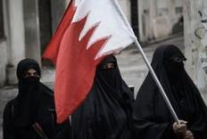 Bahrain Shiites protest to demand prisoners be freed | Human Rights and the Will to be free | Scoop.it