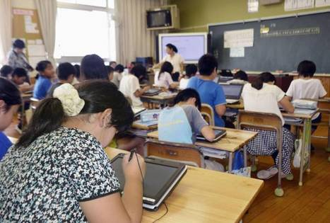 E-textbooks to open digital can of worms - The Japan Times | Ebook and Publishing | Scoop.it