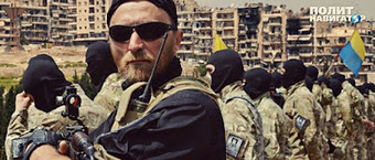 Azov seeks to found private military corporation, send troops to fight Russia in Syria | Global politics | Scoop.it