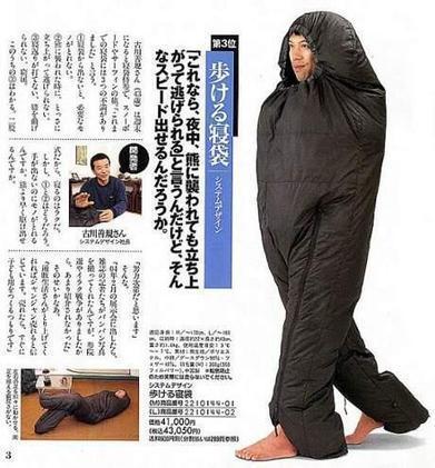 "Twitter / miya_yakko: ""Japanese wearable technology"" ... | Wearable Technology | Scoop.it"
