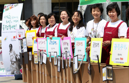 Seoul aims to become fair trade city - The Korea Herald | International Trade - Korean View | Scoop.it