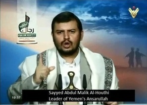 Ansarullah Leader: Israeli regime assists Saudis in War on Yemen | World News | Scoop.it