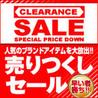miumiu(ミュウミュウ)2013アウトレット直営店-財布とバッグ激安新作!
