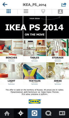 "Ikea's Newest Catalog Is A ""Website"" On Instagram 
