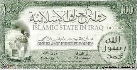 شاهد بالصور عملة تنظيم داعش الجديدة | مكشوف | Scoop.it