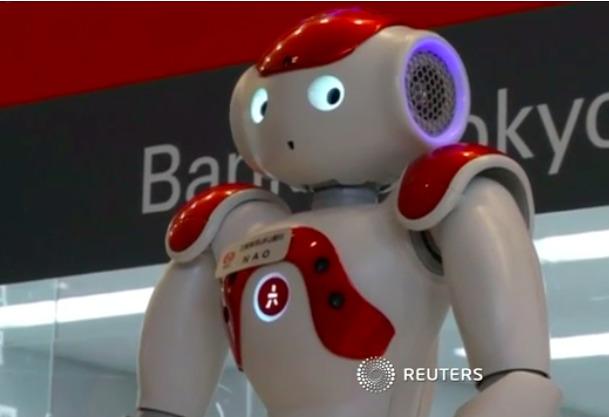 Robot Greets Travelers at Tokyo Airport