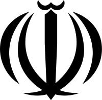 The Islamic Republic of Iran Is Holding Hostages in Iraq. Does Anybody Care? | Human Rights and the Will to be free | Scoop.it