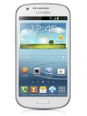 Samsung Galaxy Express: Enfin disponible en France!   Geeks   Scoop.it