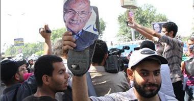 Informations fluctuantes concernant la dissolution du Parlement égyptien   Égypt-actus   Scoop.it