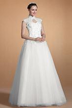 [EUR 199,99] Carlyna 2014 Nouveauté Col Haut Dentelle A-line Robe de Mariée (C37145107) | robe de mariée, robe de soirée | Scoop.it