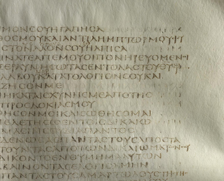 The makers of Codex Sinaiticus | Reading the Bible | Scoop.it