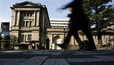 BOJ to maintain massive stimulus, rosy economic outlook - Reuters UK | News about Japan | Scoop.it