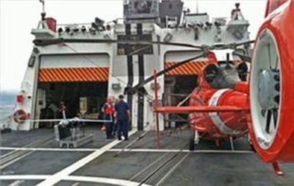 US Coast Guard Cutter Deploys ScanEagle and Captures Smugglers | UAS VISION | armed forces1 | Scoop.it