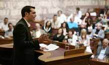 Greek opposition leader calls for European debt conference | Uropa | Scoop.it
