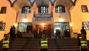 Maroc : HRW demande aux juges de cesser d'utiliser des aveux ... - Jeune Afrique | Investir au Maroc | Scoop.it
