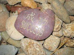 Entrepreneur's Business Resource List   Entrepreneurship   Scoop.it