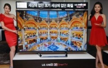 LG UD 3D TV Unveiled - 84-inch 4K TV Coming to Europe September - TrustedReviews | Machinimania | Scoop.it