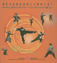 Creating the Martial Arts Film and the Hong Kong Cinema Style, by Chang Cheh   Kung Fu Film   Scoop.it